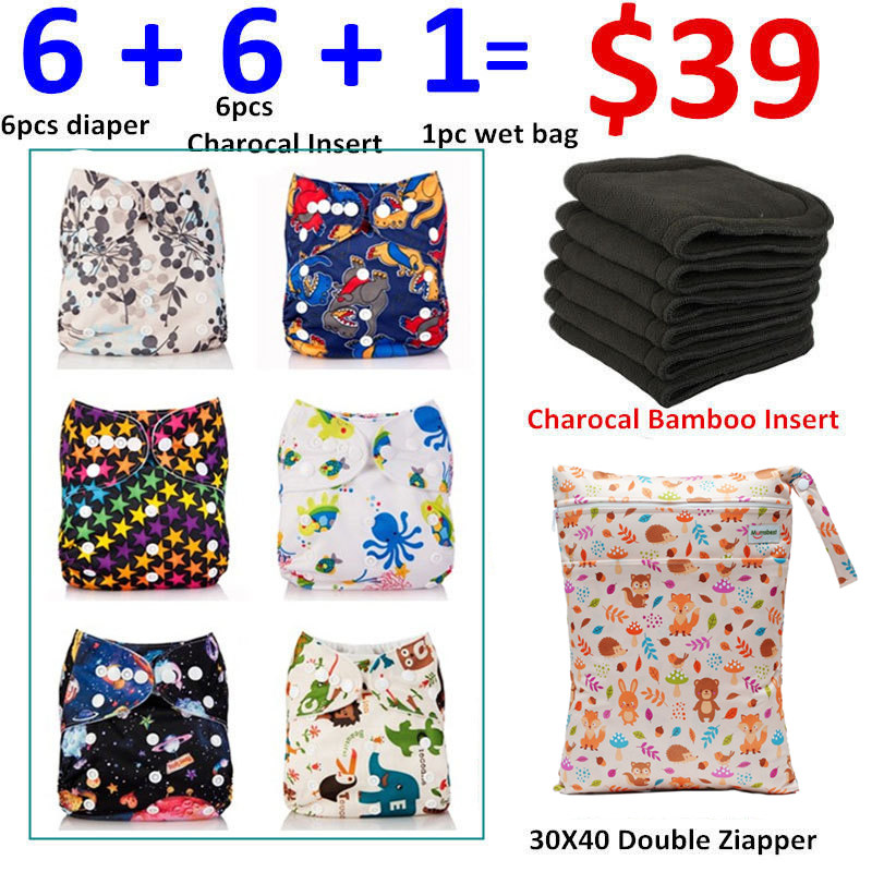 [Mumsbest] 13pcs/lot 6 Diapers +6 Insert + 1 Big Size Wet Bag Baby Cloth <font><b>Nappy</b></font> Boy Girl Set Packing Each set fitted Baby <font><b>Nappies</b></font>