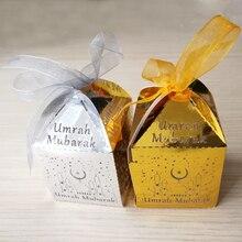 50 stück Spiegel Gold Silber Umrah Mubarak Omra Moubarek 3 omra Moubaraka Candy Box Für Muslim Eid al Fitr party Dekoration