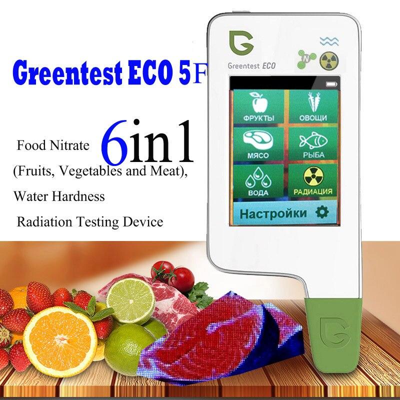 GREENTEST ECO 5F Digital analyzer Tester medidor de concentração de Nitrato De Comida rápida de Frutas/legumes/carne/peixe medidor de nitrato