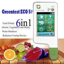 Цифровой пищевой нитратный тестер GREENTEST ECO 5F, измеритель концентрации, Быстрый анализатор, нитрат фруктов, овощей, мяса, рыб