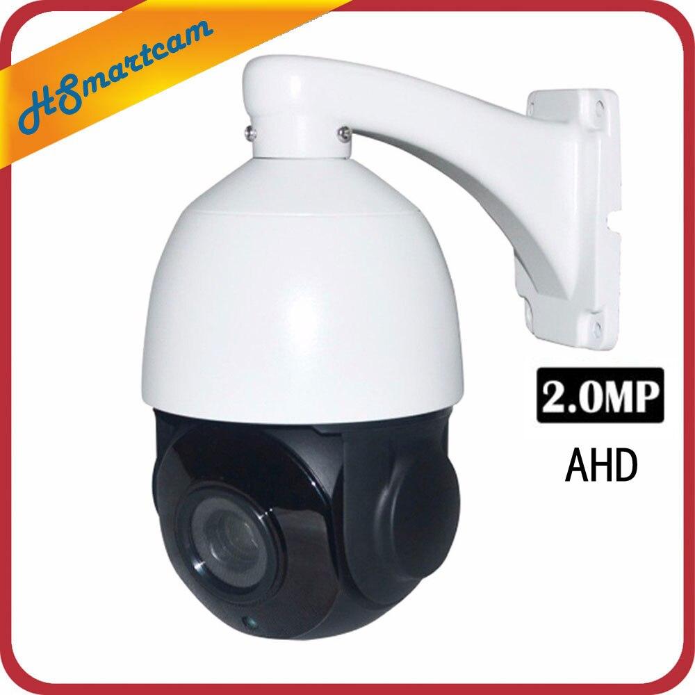 4,5 ''30X зум AHD 1080 P 2,0 MP PTZ скорость купольная камера с инфракрасной подсветкой ночной Открытый CMOS Авто