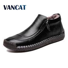Vancat 2019 New Fashion Men Boots High Quality Split Leather Ankle Snow Boots Shoes Warm Fur Plush Winter Shoes Plus Size 38-48