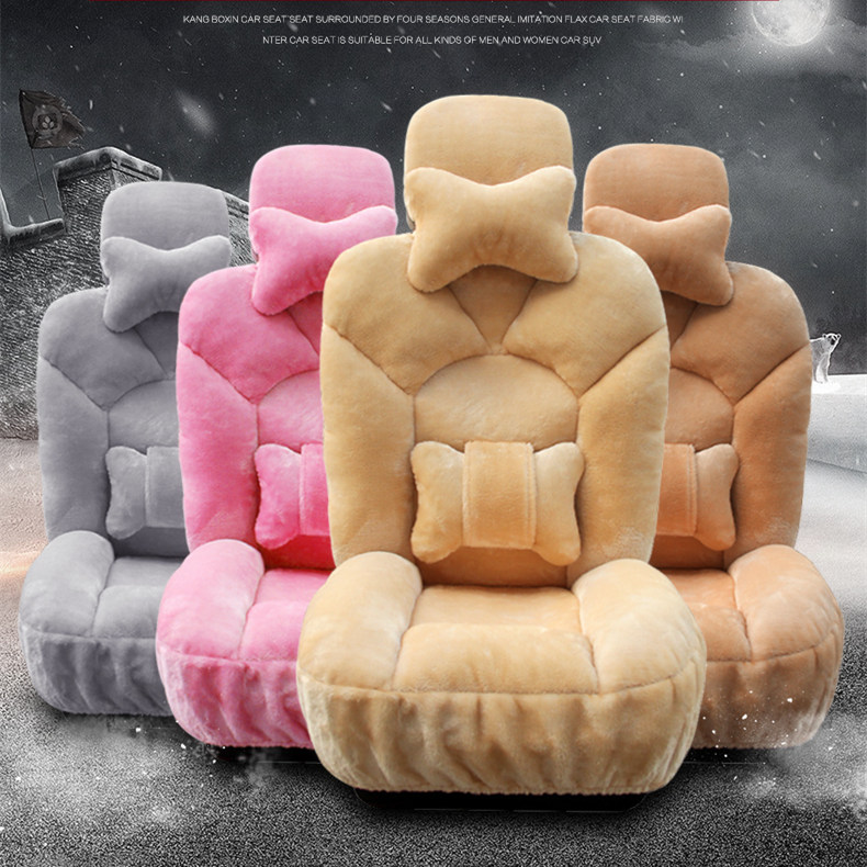 Bread Cushion Velvet Mats Warm and Removable Waist Winter Car Seat Cover Plush cushions car seat covers