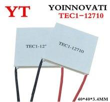 1 pces TEC1-12710 dc12v 10a refrigerador termoelétrico peltier 40*40*3.4mm melhor qualidade