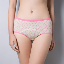 New Pattern Woman panties Pure Cotton Printing Around In Waist Physiology Waterproof Antibiosis Ma'am Underpants(China)