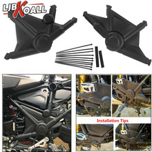 Matte Black Motorcycle Right & Left Full Frame Guard Protector Cover for BMW R1200GS LC R 1200 GS 1200GS ADV 2013 2014 2015 2016