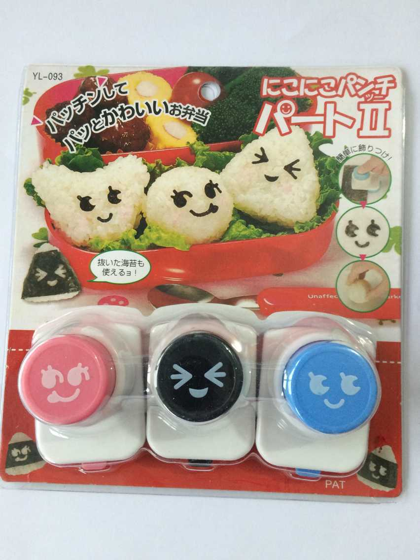 Panda Koala Nori Cutter Onigiri Punch Stamp cute DIY Smiling Face Sushi Tool Maker Japanese Kitchen