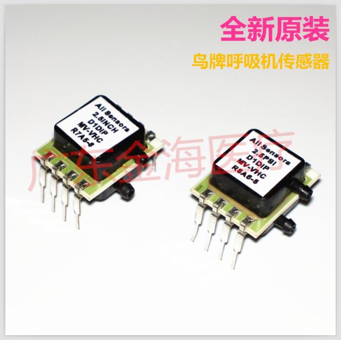 2 5 INCH D1DIP MV VHC All Sensors sensor 2 5 PSI D1DIP MV VHC 2