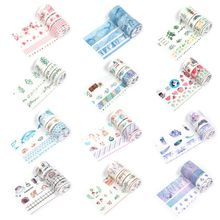 DIY Pocket Book Tape Colorful Series Foundation 4 Volume Boxed Diary Sticker Paint Washi 12 Random adhesive tape