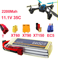 High Rate LIPO Battery 3s 35c 11 1v 2200mah Aeromodeling Aircraft Li Poly Battery 35C Low