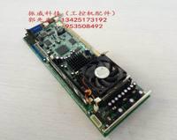 Através do teste de qualidade de 100% NOVO-7845 enviar memória CPU fan 845 motherboard