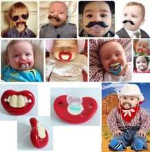 Funny Pacifiers Silicone Baby Pacifier Nipple Dummy Baby Soother Joke Prank  Nipples Teether Pacifier Clips Chupetes Para