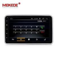 MEKEDE один 1 DIN 8 Android 8,0 универсальный автомобильный радиоприемник стерео четырехъядерный головное устройство gps навигация Поддержка рулевог