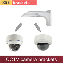 Bracket for IP camera. This is only for Mixed batch when you order other products(IP camera/NVR etc.) in GANVIS store