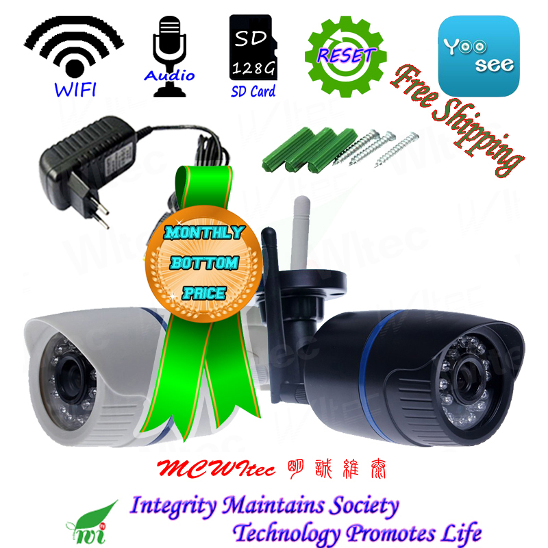 YOOSEE WIFI 128G SD Card 1080P IR Bullet ONVIF Security Alarm Night View P2P IP Cam