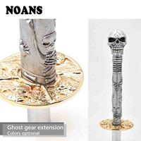 NOANS Personalized Ghost Head Manual Gear Shifter Lever Extension Accessories For Fiat 500 Punto Chevrolet Cruze Aveo Peugeot