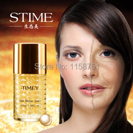 Free shipping Famous Brand 24K gold pearl face Skin Care Anti-aging whitening moisturizing Anti Wrinkle day face cream 30g