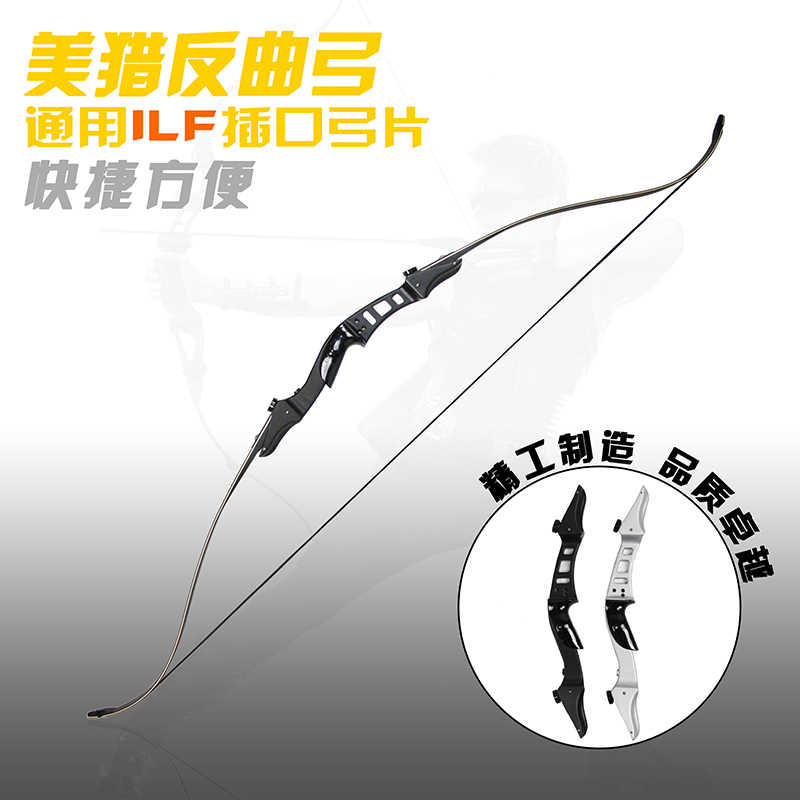 YINOW 56 inch American hunting longbow One piece laminated