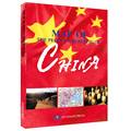 2018 New Hot Sale Map of the People's Republic of China( English Version) 1:9 000 000 Map of China in English