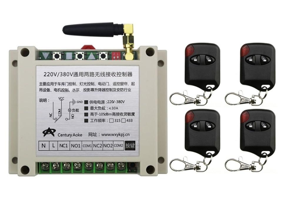 ФОТО New AC220V 250V 380V 30A 2CH Wireless RF Remote Control Switch 4*cat eye Transmitter+1*Receiver for Appliances Gate Garage Door