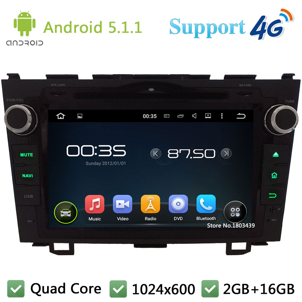 Quad Core 8 HD 1024 600 2Din Android 5 1 1 Car Multimedia DVD Player font