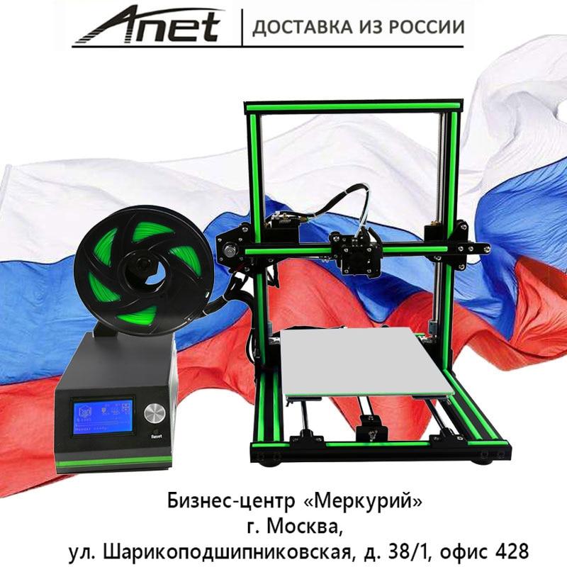 2019 Nouveau Anet E10/E12/E16 Seulement ici 3D imprimante/Super facile installation/8 GB SD et en plastique comme cadeaux/Moscou