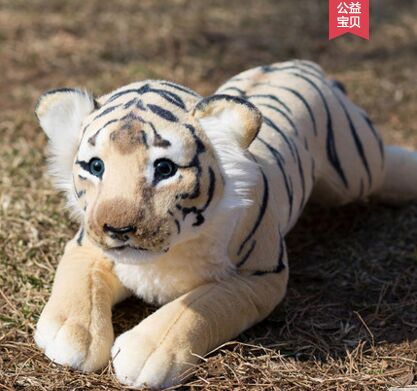 lovely simulation yellow tiger plush lying tiger doll birthday gift about 60cm 2788 stuffed animal 115 cm plush simulation lying tiger toy doll great gift w114