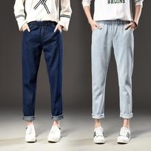MS весна Свободные Прямые Пят Брюки Свободная талия джинсы