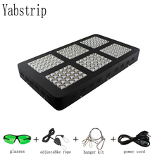 300W 600W 1800W double switch full Spectrum LED plant grow light phyto lamp fitolamp for Indoor seeding flower Veg Bloom mode phyto lamp full spectrum 300w 50w 45w 10w 5w led grow light growth lamp for flower plant veg hydroponics system grow bloom