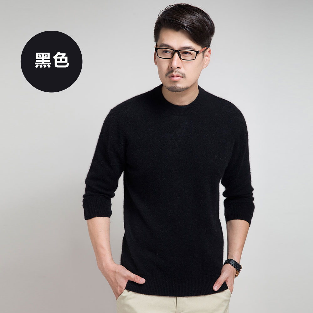 O-neck cashmere sweater male cashmere long-sleeve sweater loose sweater solid color pullover sweater