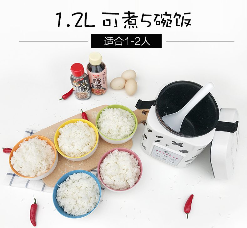 Food Warmer Lunch Box CFXB12-223 Mini Rice Cooker Student Dormitory 1 Person 2 1.2L Small Rice Cooker Smart Appointment 4