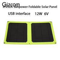 Solar Panel 12W 6V Durable Phone Charger Solar Generator Foldable Climbing Solar Charger Panel Monocrystalline Silicon