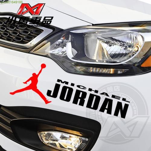 Reflective car stickersmichael jordan design car bumper head decor vinyl sticker on car for