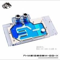 Bykski GPU Water Block for MaxSun GTX1060 Big Mac Full Cover Graphics Card water cooler