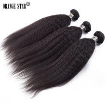 Peruvian Straight Virgin Hair Coarse Yaki Virgin Hair Weaves 5Pieces/Lot  Italian Yaki 10″-30″Natural Black Kinky Straight AY511