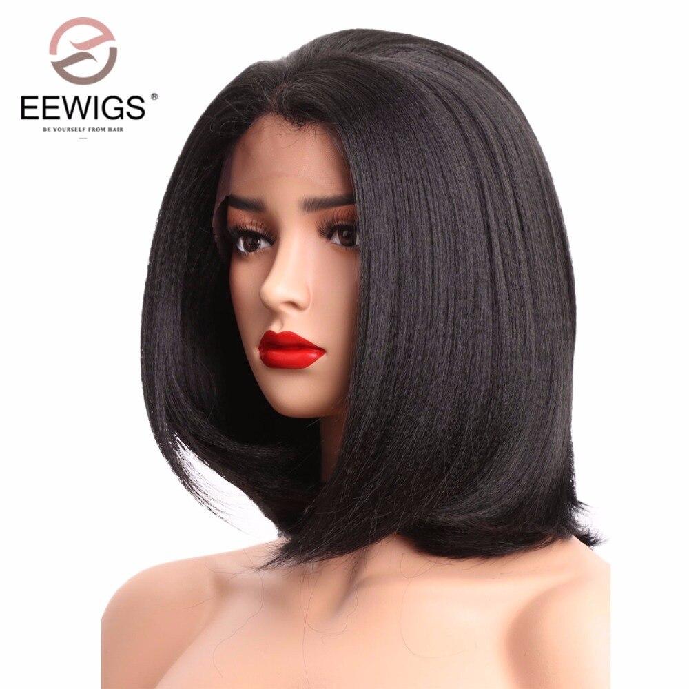 Итальянский Yaki прямо синтетические кружева спереди парики для женщин короткие боб парик Полный натуральный черный жаропрочных волокна афр...