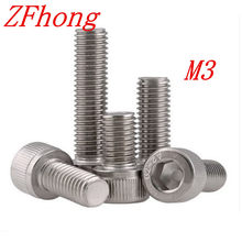 50pcs/lot din912 M3*5/6/8/10/12/16/20/25/30/35/40 3mm thread stainless steel hex allen socket cap machine screw(China)