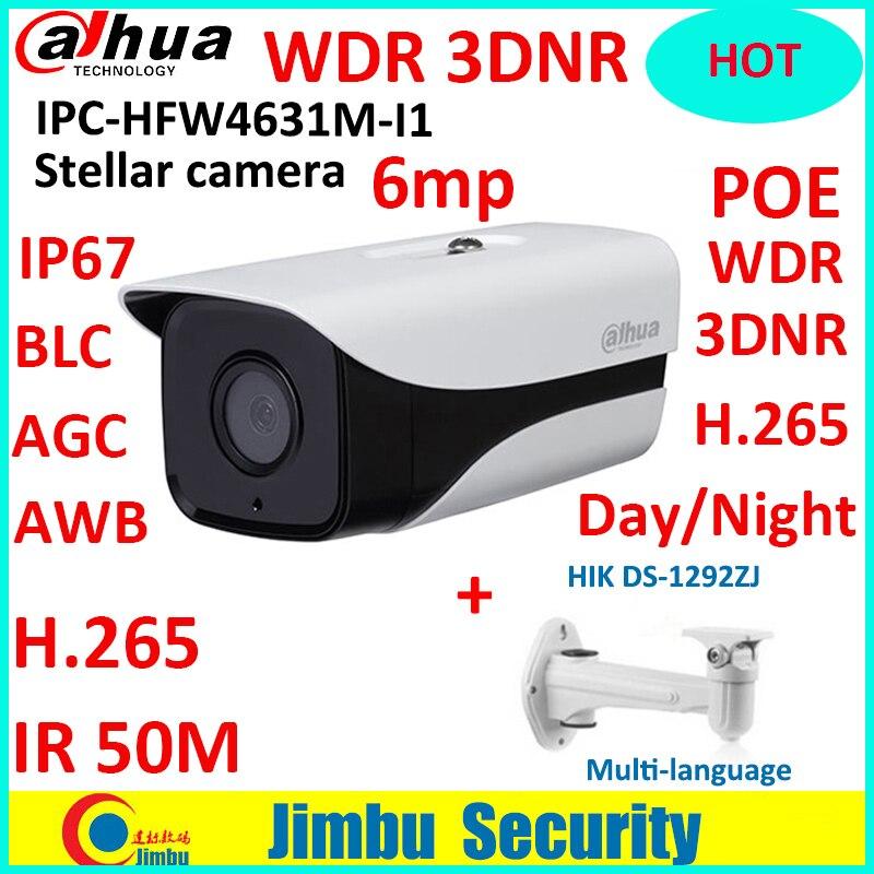 Dahua 6MP IP camera H.265 POE WDR 3DNR AGC IP67 IR50m IPC-HFW4631M-I1 CCTV camera with bracket multilanguage replace HFW4431M-I1 free shipping dahua cctv camera 4k 8mp wdr ir mini bullet network camera ip67 with poe without logo ipc hfw4831e se