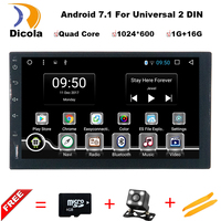 Universal 2 din Android 7.1 Quad Core Car DVD player GPS Wifi BT Radio BT 1GB RAM 16GB ROM 4G SIM LTE Network Free maps camera