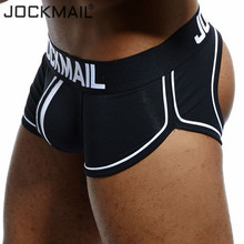 JOCKMAIL Brand Open Backless crotch G-strings Men Underwear Sexy Gay Penis tanga Short Male Underwear Slip Thongs Jockstrap