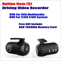 Option Item Car DVR Driving Video Recorder / Front Camera Special For S100 S150 S160 S190 S200 Car Multimedia Navigation System