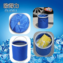 Folding bucket car wash car bucket outdoor portable fishing bucket washing retractable Vehicle clean canvas supplies 11L bucket