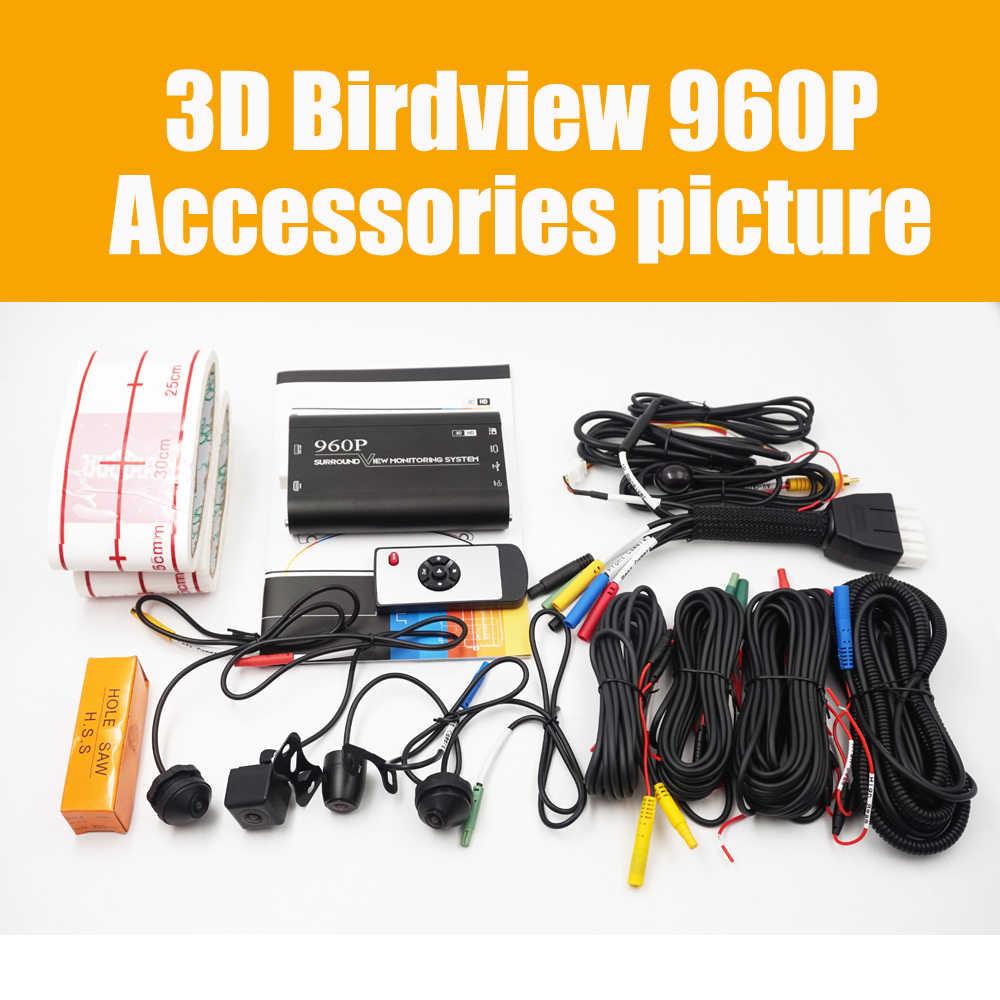 Высококачественная система наблюдения за птицами 360 градусов 4 панорамный фотоаппарат Автомобильный видеорегистратор запись парковочная камера заднего обзора универсальная система наблюдения за птицами