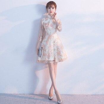Pink Modern Chinese Dress Qipao Sexy Cheongsam Beige Dresses Casual Women Lace Traditional Evening Gown Vestido Oriental Wedding