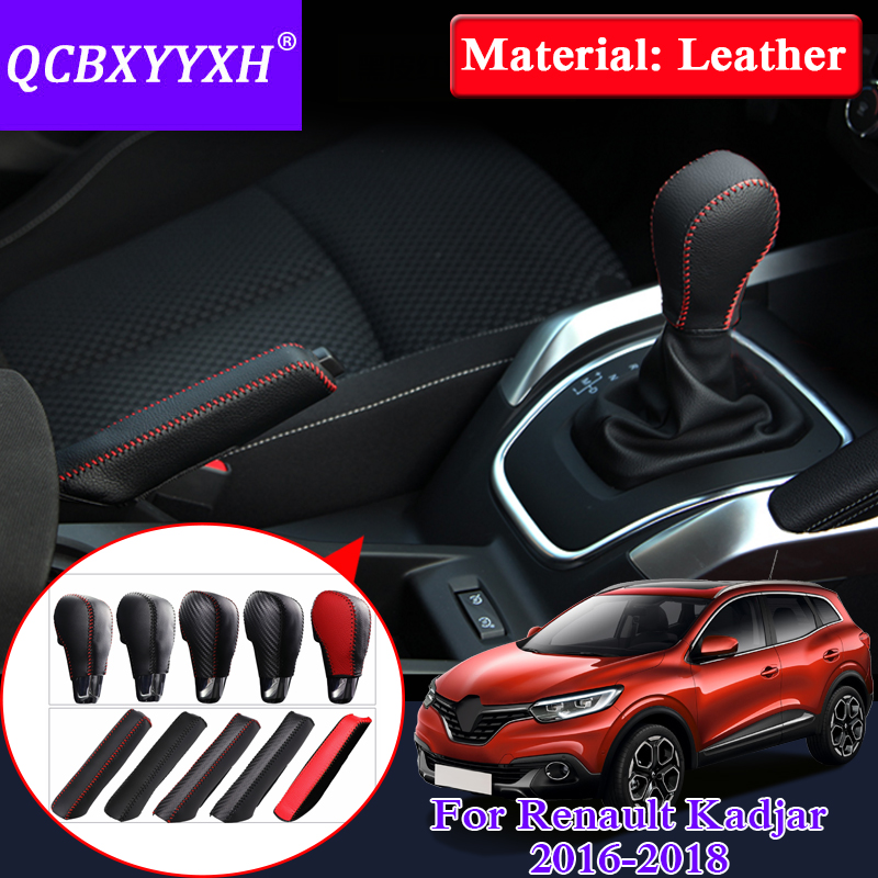 QCBXYYXH Car Handbrake Grips For Renault Kadjar 2016-2018 Car Styling Leather Gear Box Cover Internal Sticker Accessory