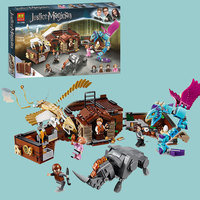 Fantastic Beasts Newt's Case of Magical Creatures Building Blocks Toys Compatible Legoings 75952 Harri Potter Movie