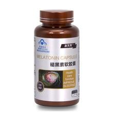 Free shipping Melatonin Health care function Improve sleeping 60 pcs