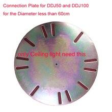 Подключен пластина для потолочного освещения подъемник DDJ50 или DDJ100 диаметр