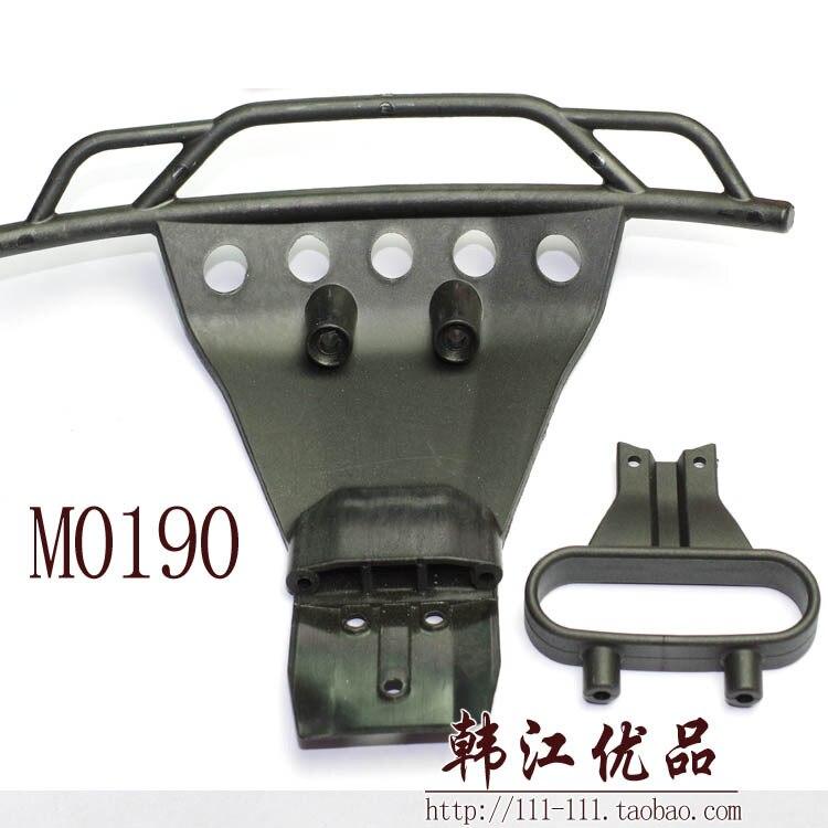 1/10 HQ727 v2 (traxxas slash) short - course truck parts number:M0190 front bumper suite