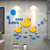 Cartoon Acrylic 3d Mirror Wall Sticker Children's Room Kindergarten Bathroom Waterproof Toilet Decoration Sticker Duck swimming